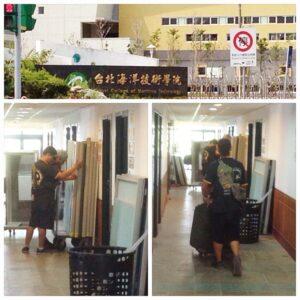 台北搬家案例.台北海洋技術學院辦公室傢俱校內移動