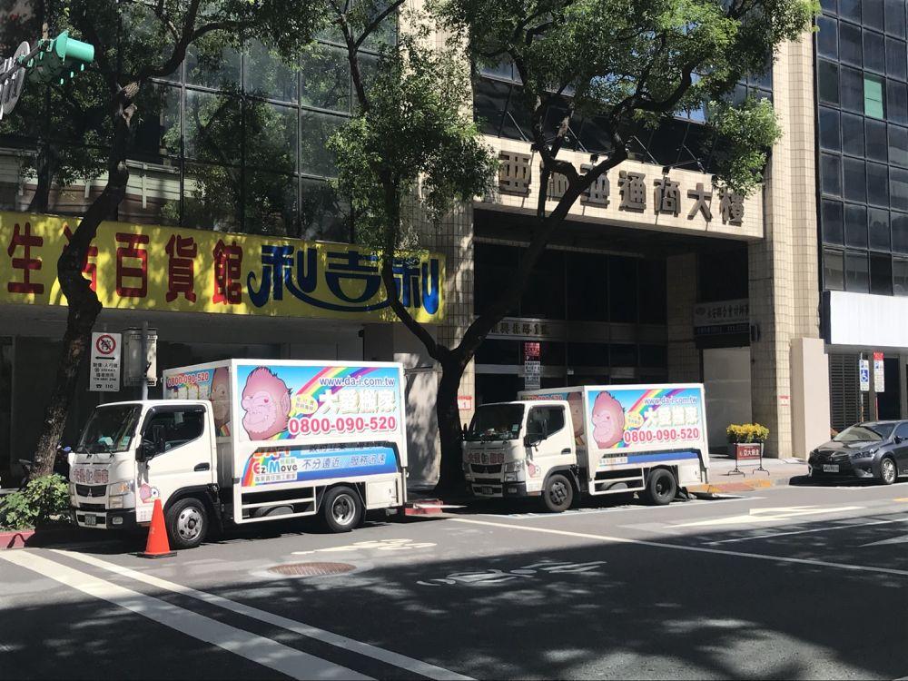 台北市松山區大安區搬家案例.數位娛樂公司辦公室搬遷1